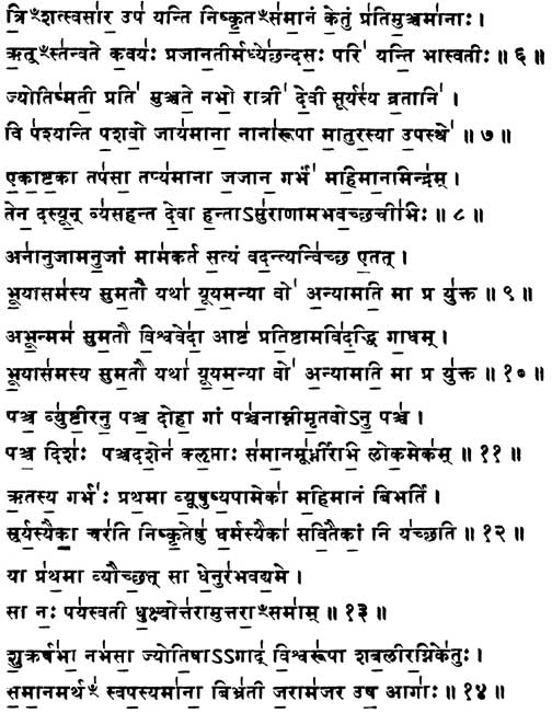 essay on nature my friend in marathi Essay nature my best friend nature our best friend soil fertility organic matter – scribd our best friend – download as word doc ( doc /  docx), pdf file ( pdf), text file mother nature , in her infinite wisdom, has gifted them to man to live in nbsp an essay on nature our best friend – youtube order now: .